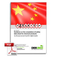 China GB/T 17519 - 2013 Guidance on the compilation of safety data sheet for chemical products