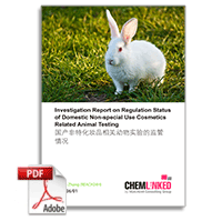 Investigation Report on Regulatory Status of Domestic Non-special Use Cosmetics Related with Animal Testing