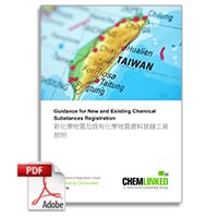 Taiwan: Guidance for New and Existing Chemical Substances Registration