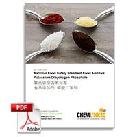 GB 25560-2010 National Food Safety Standard Food Additive Potassium Dihydrogen Phosphate