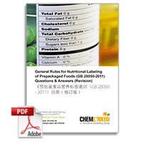 General Rules for Nutritional Labeling of Prepackaged Foods (GB 28050-2011) Questions & Answers (Revision)
