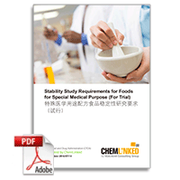 Stability Study Requirements for Foods for Special Medical Purpose (For Trial)