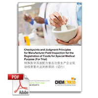 Checkpoints and Judgment Principles for Manufacturer Field Inspection for the Registration of Foods for Special Medical Purpose (For Trial)