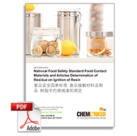 GB 31604.6-2016 National Food Safety Standard Food Contact Materials and Articles Determination of Residue on Ignition of Resin