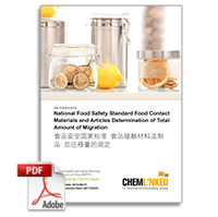 GB 31604.8-2016 National Food Safety Standard Food Contact Materials and Articles Determination of Total Amount of Migration