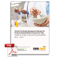 Clinical Trial Quality Management Standard for Foods for Special Medical Purpose (For Trial)