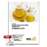 GB 2716-2005 Hygienic Standard for Edible Vegetable Oil