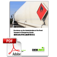 Provisions on the Administration of the Road Transport of Dangerous Goods