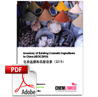 Inventory of Existing Cosmetic Ingredients in China (IECIC2015)