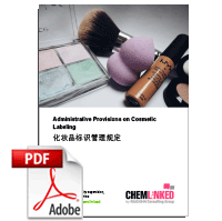 Administrative Provisions on Cosmetic Labeling