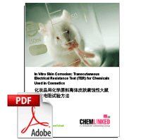 In Vitro Skin Corrosion Transcutaneous Electrical Resistance Test (TER) for Chemicals Used in Cosmetics