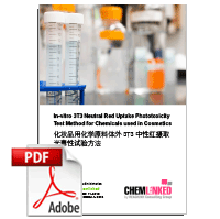 In-vitro 3T3 Neutral Red Uptake Phototoxicity Test Method for Chemicals used in Cosmetics