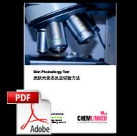 Skin Photoallergy Test