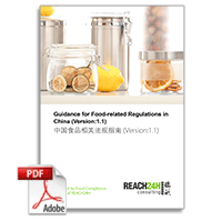 Guidance for Food-related Regulations in China