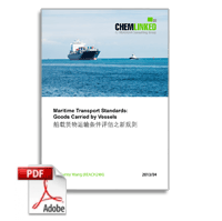 China Maritime Transport Standards: Goods Carried by Vessels