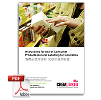 GB 5296.3-2008 Instructions for Use of Consumer Products-General Labelling for Cosmetics