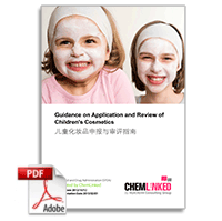 Guidance on Application and Review of Children's Cosmetics