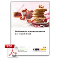 GB 2761-2011 Maximum Levels of Mycotoxins in Foods