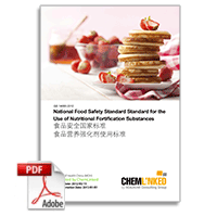 GB 14880-2012 National Food Safety Standard Standard for the Use of Nutritional Fortification Substances in Foods