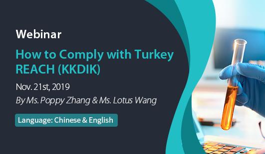 How to Comply with Turkey REACH (KKDIK)