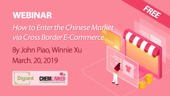 How to Enter the Chinese Market via Cross Border E-commerce