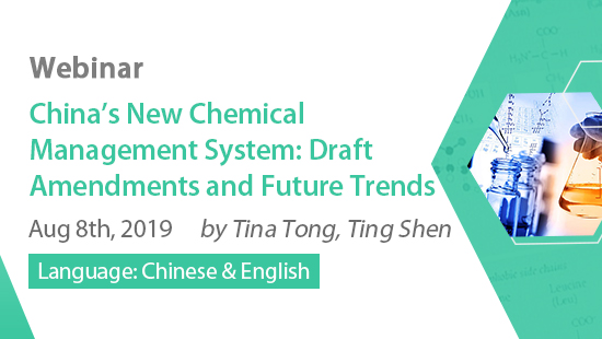 China's New Chemical Management System: Draft Amendments and Future Trends