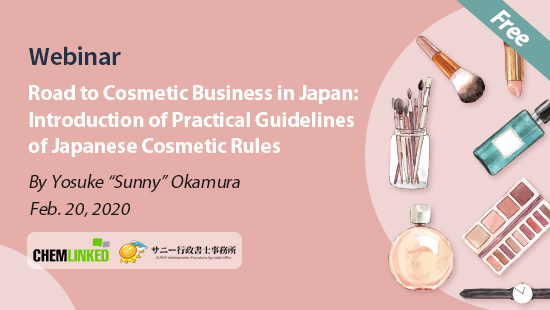 Road to Cosmetic Business in Japan: Introduction of Practical Guidelines of Japanese Cosmetic Rules