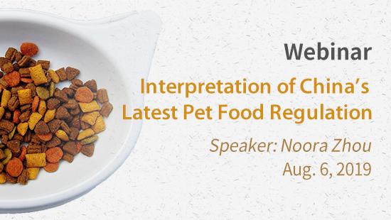 Interpretation of China's Latest Pet Food Regulation