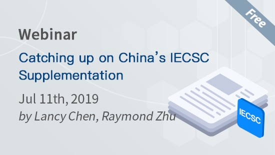 Catching up on China's IECSC Supplementation
