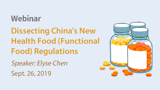 Dissecting China's New Health Food (Functional Food) Regulations