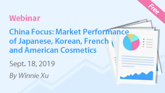 China Focus: Market Performance of Japanese, Korean, French and American Cosmetics