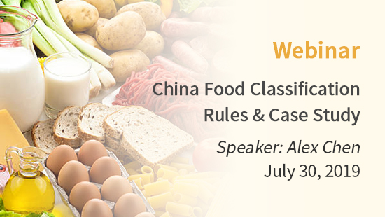 China Food Classification Rules & Case Study