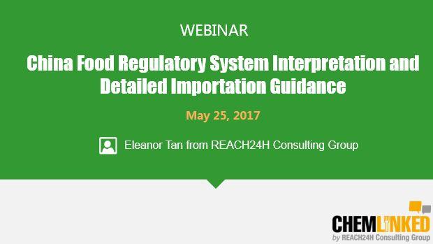 China Food Regulatory System Interpretation and Detailed Importation Guidance