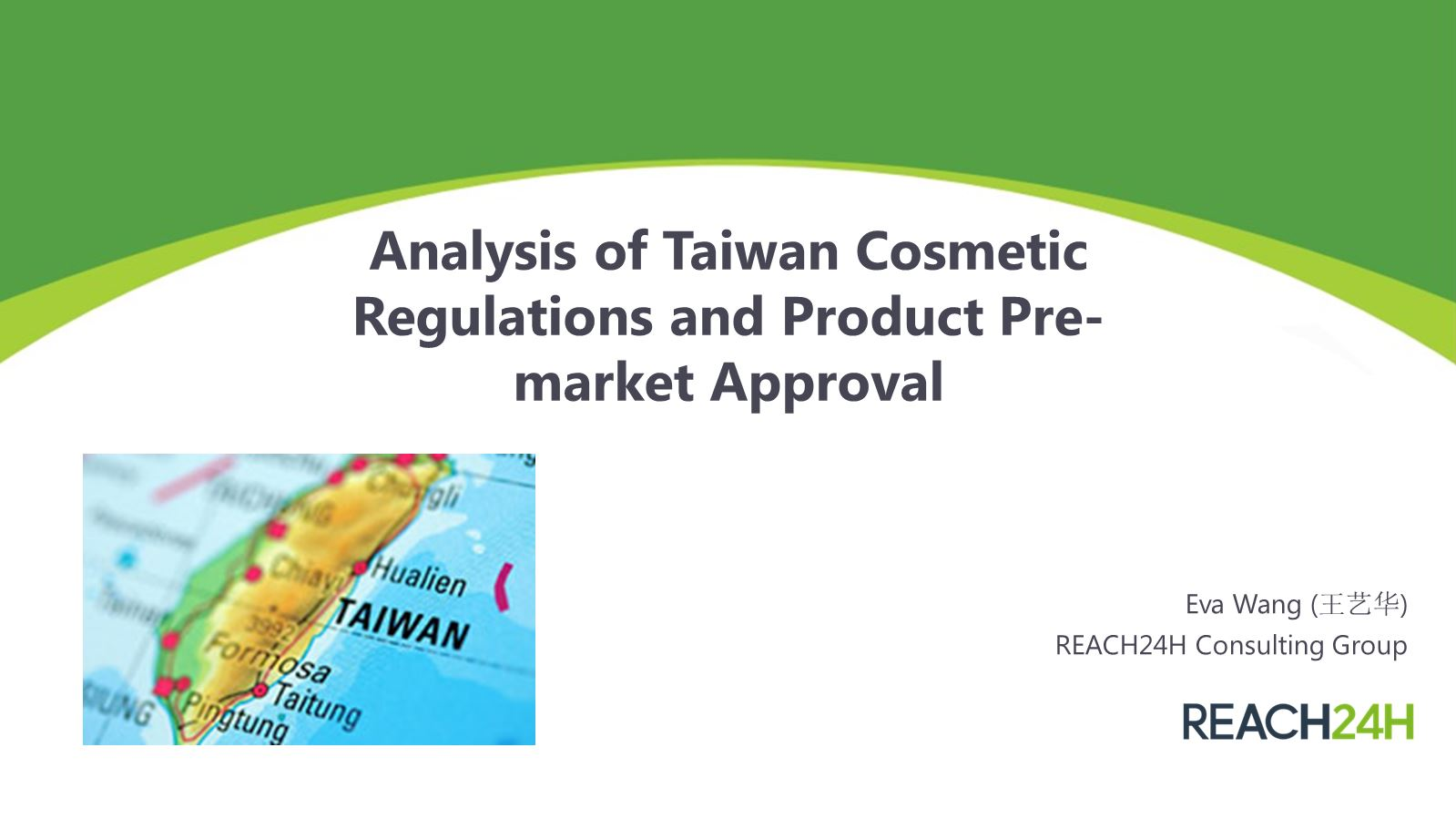 [Anniversary Series 2] Analysis of Taiwan Cosmetic Regulations and Product Pre-market Approval