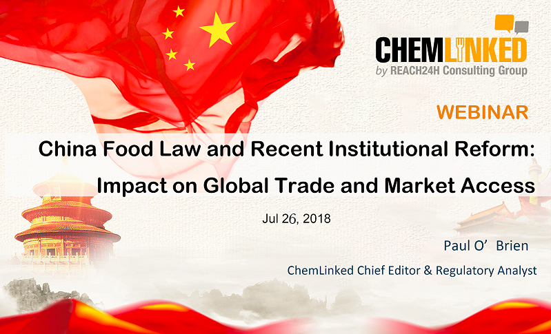 China Food Law and Recent Institutional Reform: Impact on Global Trade and Market Access
