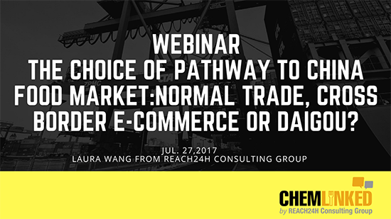 The Choice of Pathway to China Food Market: Normal Trade, Cross Border E-Commerce or Daigou?