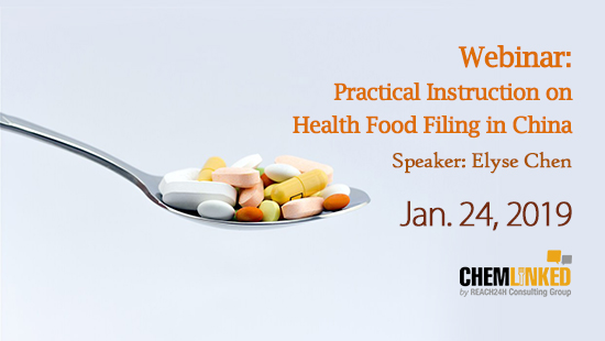 Practical Instruction on Health Food Filing in China