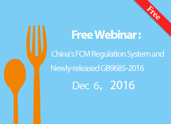 China Regulatory System for Food Contact Materials and Interpretation of GB9685 New Version