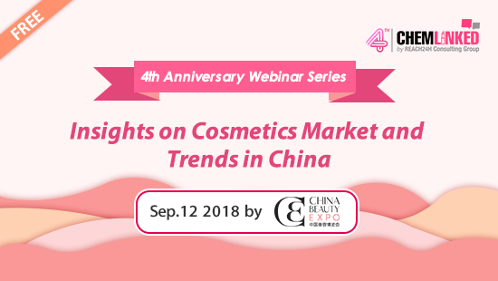 [4th Anniversary Series 1] Insights on Cosmetics Market and Trends in China