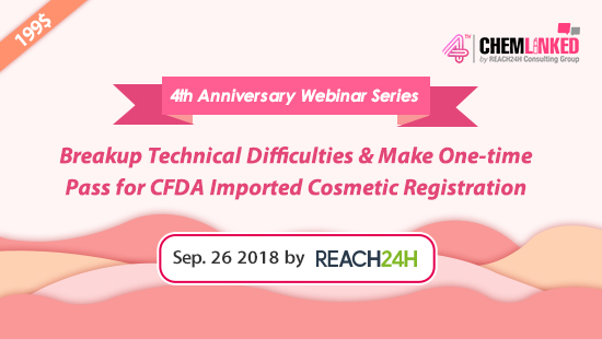 [4th Anniversary Series 3] Breakup Technical Difficulties & Make One-time Pass for CFDA Imported Cosmetic Registration