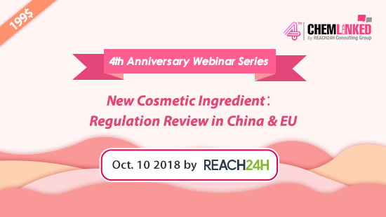 [4th Anniversary Series 4] New Cosmetic Ingredient: Regulation Review in China & EU