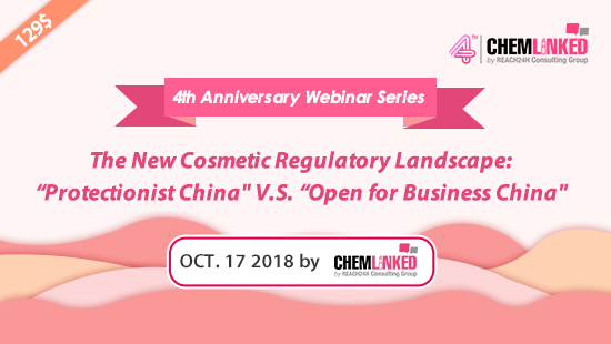 "[4th Anniversary Series 5] The New Cosmetic Regulatory Landscape: ""Protectionist China"