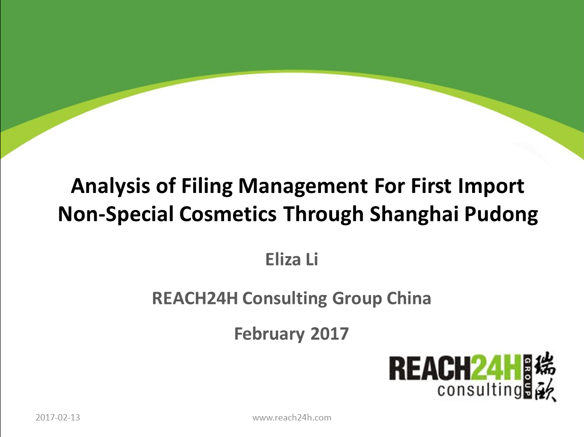 Analysis of Filing Management for First Import Non-Special Cosmetics through Shanghai Pudong