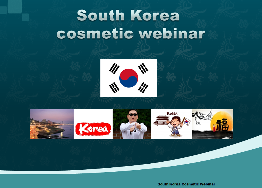Korea Cosmetic Regulation