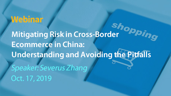Mitigating Risk in Cross-border Ecommerce in China: Understanding and Avoiding the Pitfalls