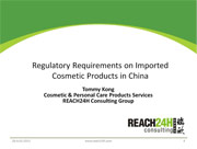 China Cosmetics Webinar: Compliance Challenges Facing Imported Cosmetics and New Ingredients
