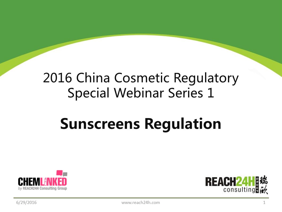 [China Cosmetic Webinar Series 1] Sunscreens Regulations