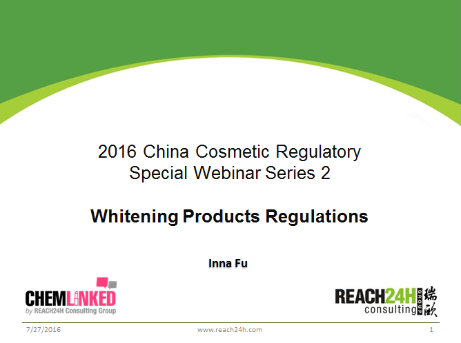[China Cosmetic Webinar Series 2] Whitening Products Regulations