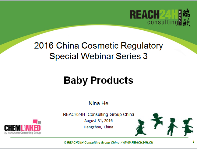 [China Cosmetic Webinar Series 3] Baby Products Regulations