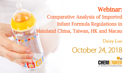 Comparative Analysis of Imported Infant Formula Regulations in Mainland China, Taiwan, HK and Macau